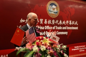 California Gov.  Jerry Brown has completely sidestepped trade avenues with Ukraine and Nigeria open to California through the  State Partnership Program  lunging head  first into trade  with China. American business is skeptical  of China's State-Owned-Enterprises (SOE) potential  impact  on  trade, policies, and  investment, according  to a Congressional Research Service report.  Governor's Office of Business and Economic  Development photo